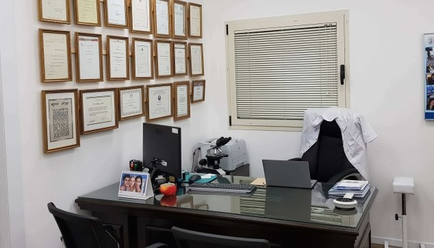 המשרד של פרופסור שמר